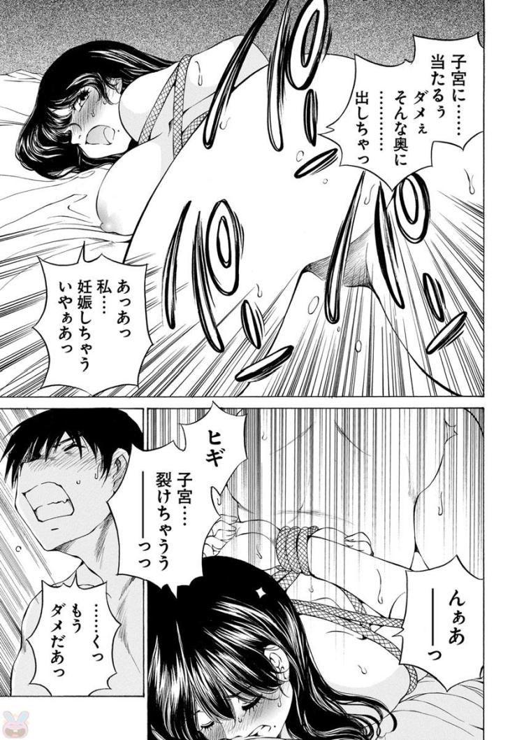 淫-inn-00027
