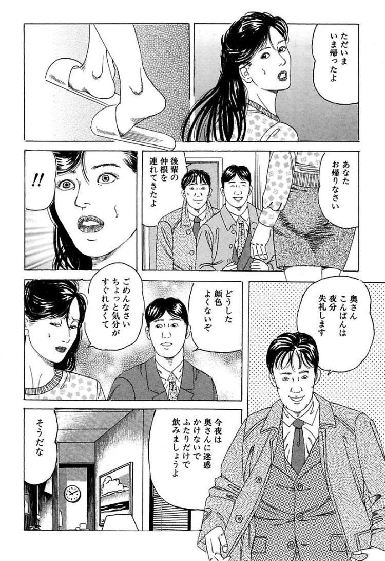 媚夫人への淫刑00010