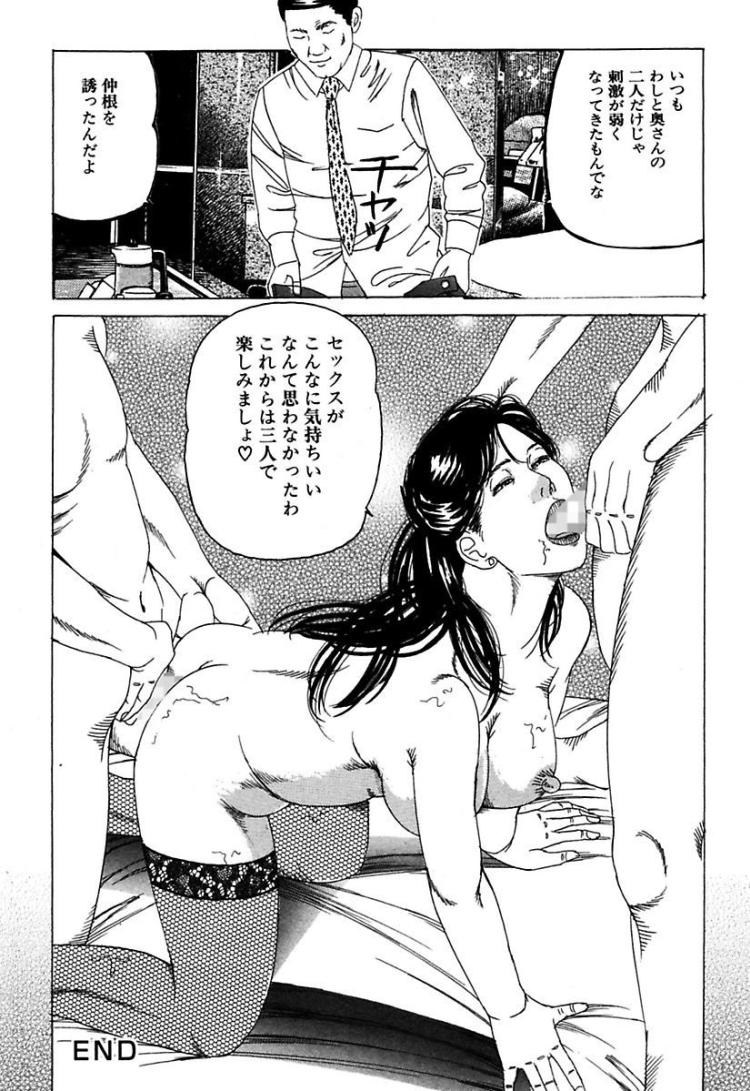 媚夫人への淫刑00020