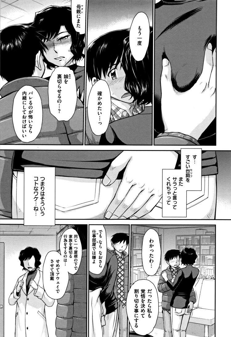 柿原冴子の恋煩い00009