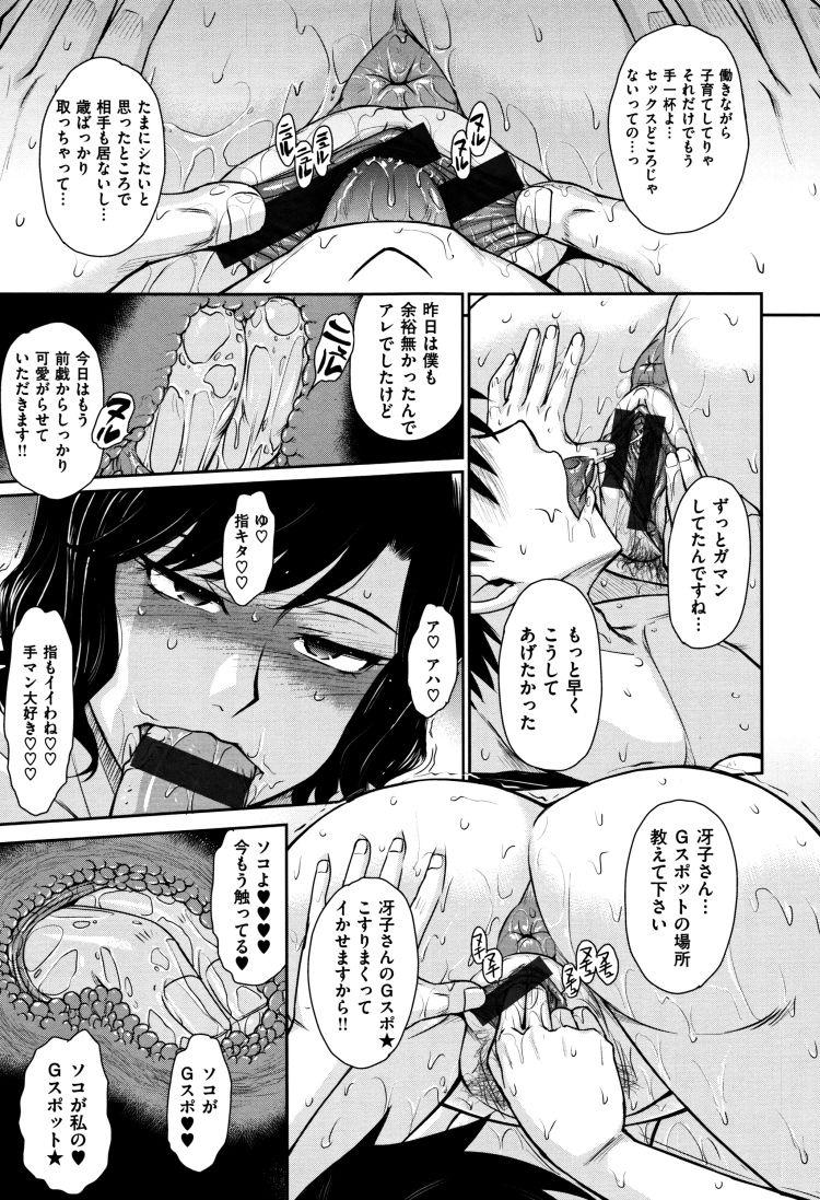 柿原冴子の恋煩い00013