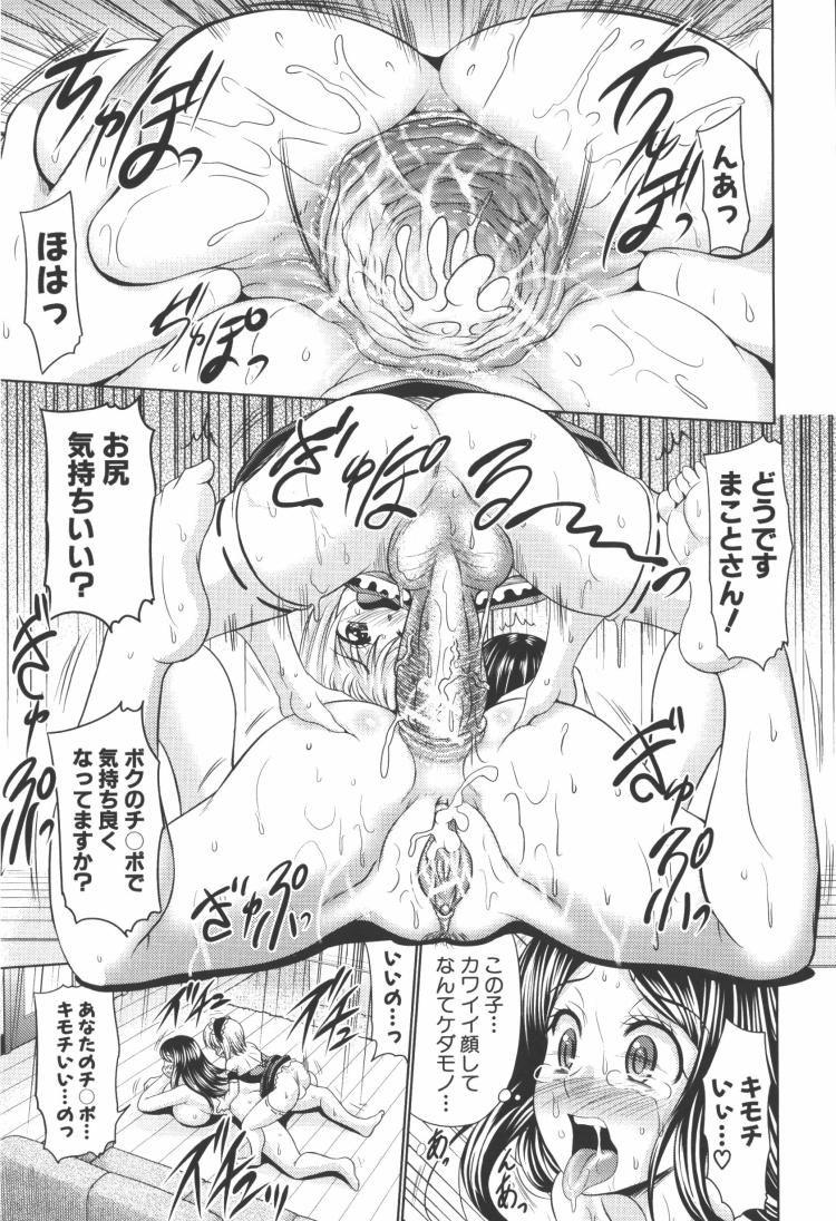ぷりてぃふぇいす00017