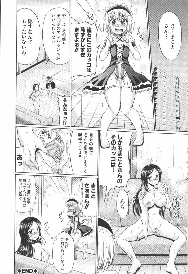 ぷりてぃふぇいす00020