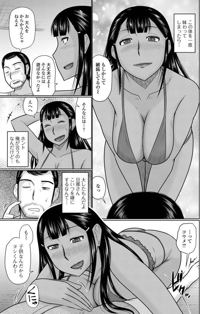 水着と人妻00007