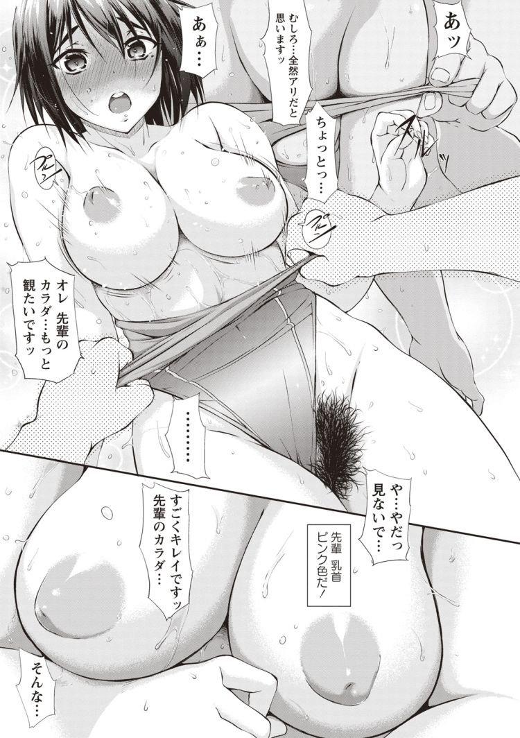 田城先輩。00011