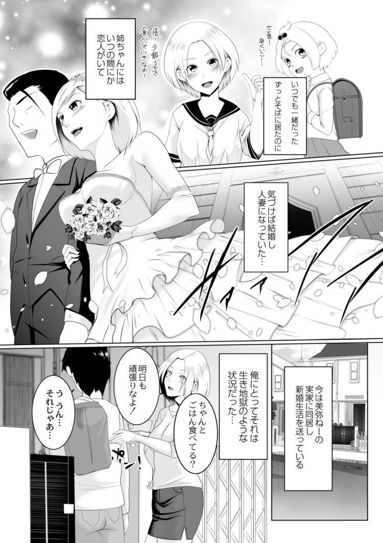 橋本美弥の場合00003