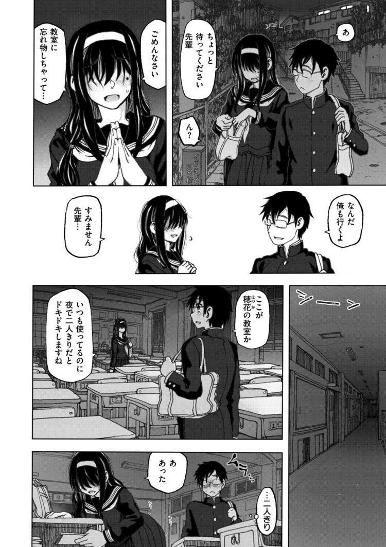 夜の教室00004
