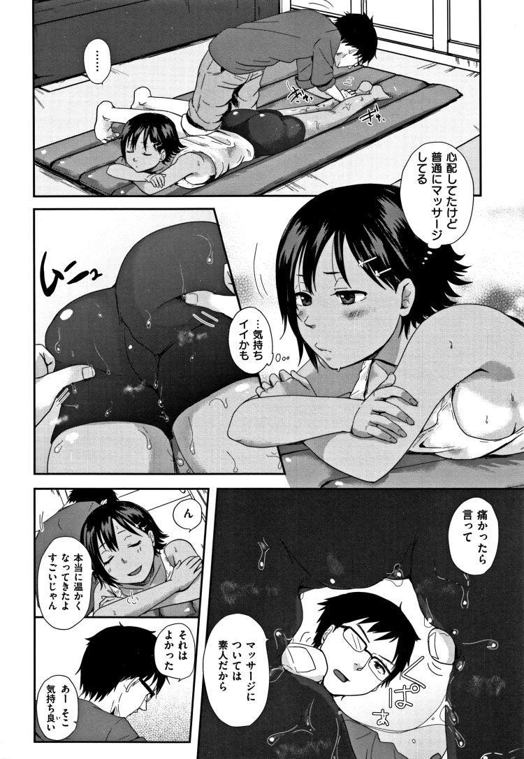 ぷらしーぼ00004