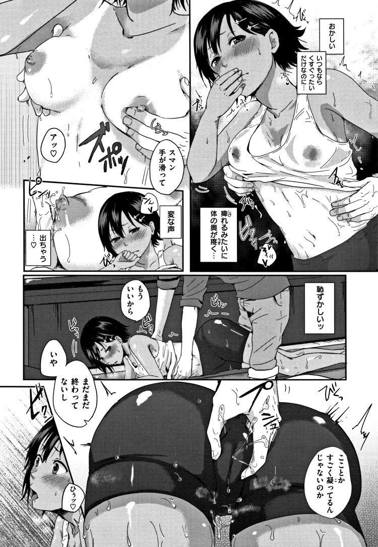 ぷらしーぼ00008