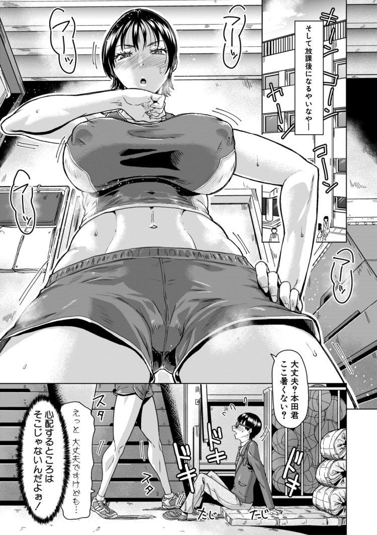 黒田さんは〇〇がしたい00009
