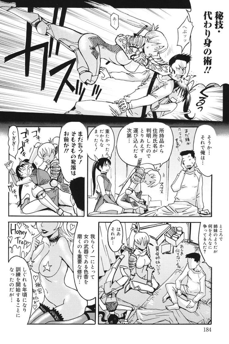 はいぱーDUEL!00004