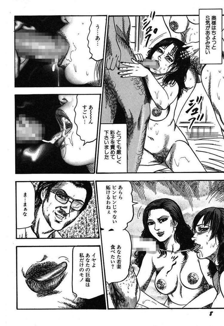 人妻淫ら舞台 前編00006