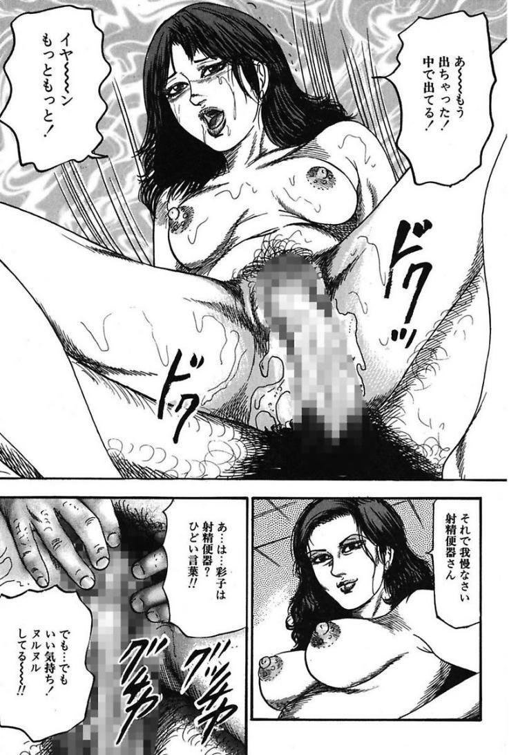 人妻淫ら舞台 前編00011
