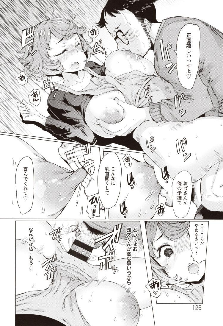 ハウスクリーナー由里香さん00014