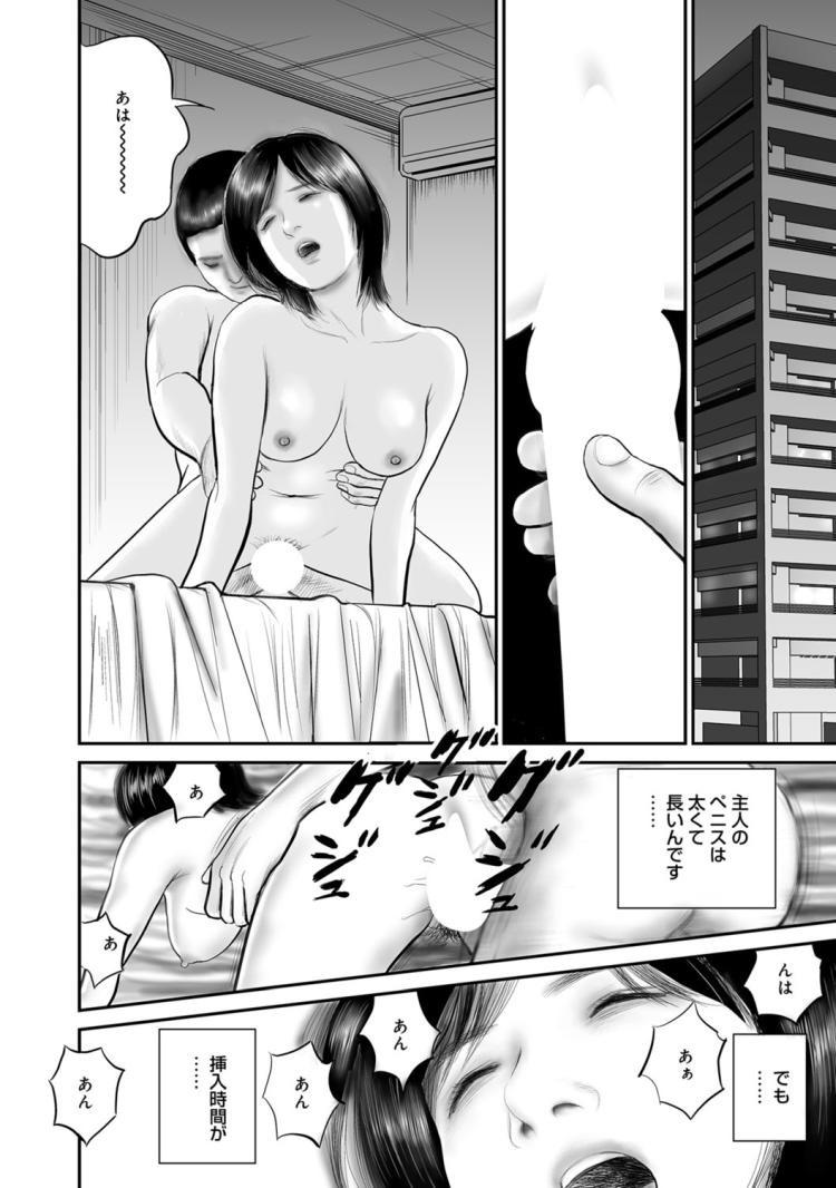 誘惑 剥がされた白衣00002