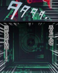 【オリジナル】全滅 -ヒーロー悪堕ち編-【同人誌・エロ漫画・エロ画像】