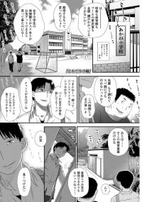 【オリジナル】ともだちの輪【同人誌・エロ漫画・エロ画像】