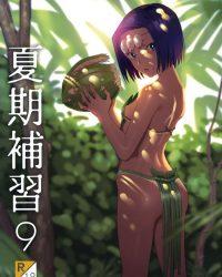 【オリジナル】夏期補習9【同人誌・エロ漫画・エロ画像】