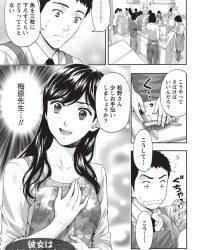 【オリジナル】彼女ははみだしエプロン【同人誌・エロ漫画・エロ画像】