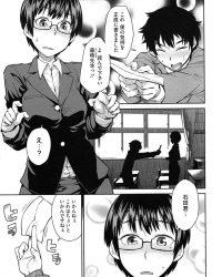 【オリジナル】いただき!生徒指導1【同人誌・エロ漫画・エロ画像】