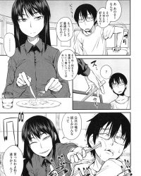 【オリジナル】Transformation girl【同人誌・エロ漫画・エロ画像】