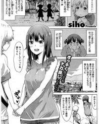【オリジナル】おもいこみ皐月ちゃん【同人誌・エロ漫画・エロ画像】
