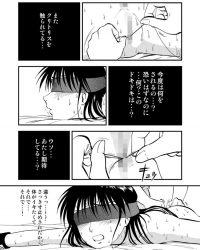 【オリジナル】裏栗拾い4【同人誌・エロ漫画・エロ画像】