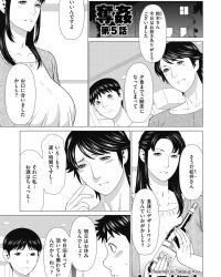 【オリジナル】奪姦【同人誌・エロ漫画・エロ画像】