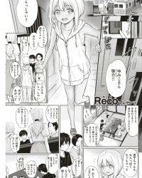 【オリジナル】えっちごっこ【同人誌・エロ漫画・エロ画像】