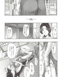 【オリジナル】織姫2【同人誌・エロ漫画・エロ画像】