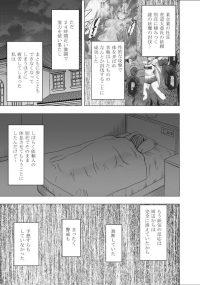 【オリジナル】新退魔士カグヤ2【同人誌・エロ漫画・エロ画像】