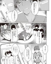 【オリジナル】レンタル彼女はモトカノ【同人誌・エロ漫画・エロ画像】