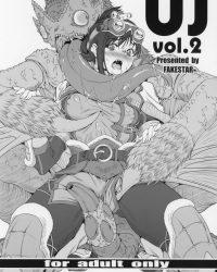 【モンスターハンターワールド】UJ vol.2【同人誌・エロ漫画・エロ画像】