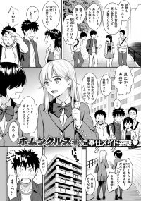【オリジナル】yesmydarling【同人誌・エロ漫画・エロ画像】