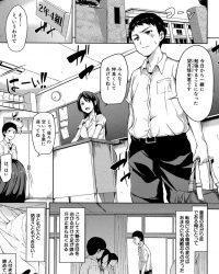 【オリジナル】残念なヒロインたち1【同人誌・エロ漫画・エロ画像】