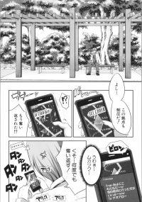【オリジナル】母娘ビッチとハーレムエッチ【同人誌・エロ漫画・エロ画像】