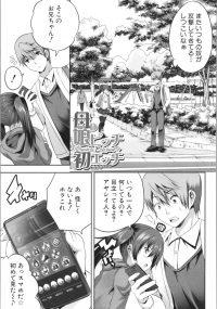 【オリジナル】母娘ビッチと初えっち【同人誌・エロ漫画・エロ画像】